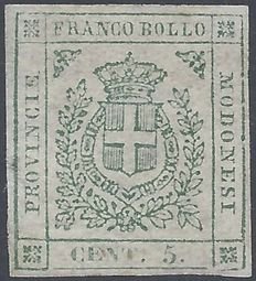 Modena 1859 - 5 c. Green Savoy Coat of Arms - Sassone 12 with certificate