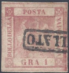 Naples 1858 - 1g Red - Sassone 3c with certificate