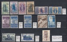 Italy - Compilation from Michel 740/745 to 869 with 'Trentino Halbierung Bs' and Post Offices Abroad from 1/16