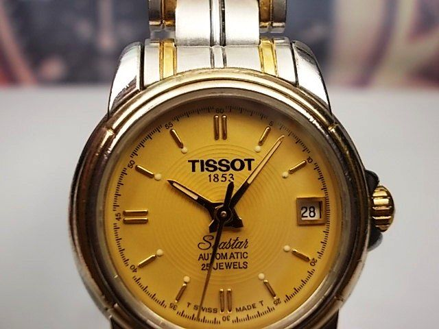 TISSOT 1853 Gold Automatic - YouTube