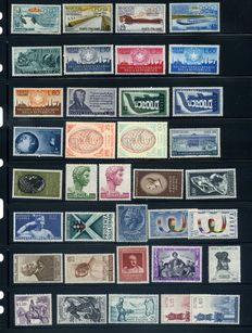 Italiy1956/1989 - Collection