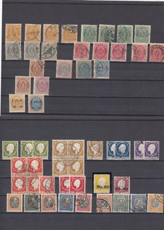 Iceland 1873/1945 collection