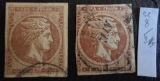 Greece 1862/1886 - Hermès Grande. Study on the values of 1 and 2 Leptas