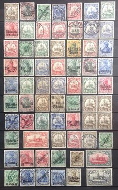 World - Collection including German colonies, China, Russia and Israel