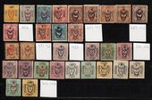 Check out our Turkey 1917 - Complete collection of the Beetle overprints - Michel 485-621