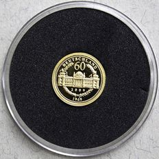 Germany - Gold medal German mints  60 years Germany. - Gold