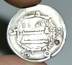 Ancient East - Rare Abbasid Caliphate. AD 786-809. Mint : بلخ Balkh ( Afghanistan )  AR Dirhem Dated 182 Hirji Rare Type!