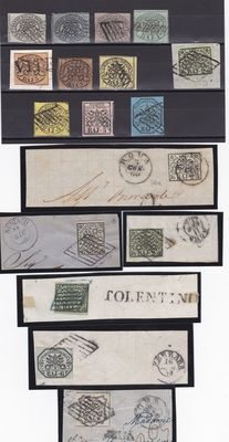 Papal States 1852 - 1st issue - stamps from 1/2 baj to 8 baj