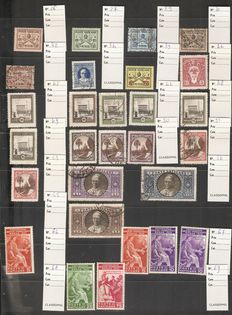 Vatican - Early selection of stamps