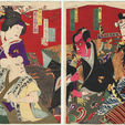 Check out our Japanese antiques auction