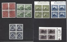 Liechtenstein 1951/1953 - Paintings and Art - Michel 301/303 and 319/321 in blocks of four
