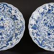 Check out our Exclusive Asian Art & Object auction