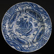 Check out our Asian Art & Objects (Pre-1644)