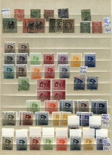 Yugoslavia, Croatia, Fiume, Montenegro and Serbia - Collection in a stock book with Serbia Michel 120/29 perforate and imperforate
