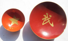 Japanese military sake cups: imperial army and kanji