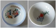 Japanese sake cup set (2) Imperial army; China Incident + Red Cross - WW2