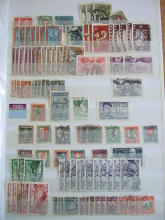 Switzerland 1875-2004 - collection of 5.000 stamps with patria, juventute, airmail and end of catalogue