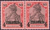 Regardez German Post Offices Abroad (Turkey) - Germania - Michel V in pair with certificate