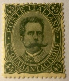 Italy Regno 1889 - 45 cent Sassone 46 with certificate