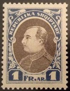 Albania 1925 - 1F blue and brown, perf. 13.5 x 13 - Proof prepared but not issued