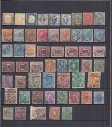 Kingdom of Italy 1862/1897 - Selection with Vittorio Emanuele II and Umberto I - Stamps and letters