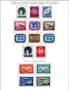 United Nations New York 1951/2013  -- Complete collection in 5 albums