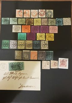 Old Italian States 1861/1868 - 37 stamps and an envelope