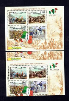 Italy 2004/2010 - Selection of stamps and blocks with varieties and certificates