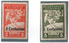 Italy, Austrian occupation of Friuli and Veneto 1918 - Complete series - Sassone S3
