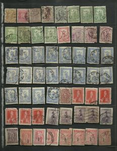 Greece and Occupation Isues - A small collection on stock pages