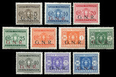 Italy 1944 - Postage due issued in Verona - Sassone 47/59