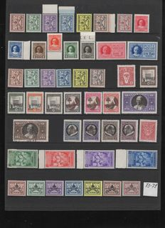 European Countries - Collection including Vatican 1829/1958, Stamps and Blocks from Romana