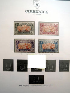 Cyrenaica and Tripolitania 1925/1943 - Collection of stamps on Album Pages