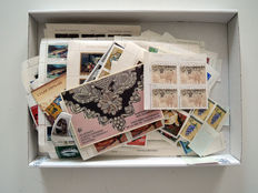 Yugoslavia 1990/1996 - Lot of stamps and sheets