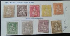 Switzerland - Duplication batch from classic in four ring binders