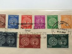 Israel 1948/1950 - Selection of Coin series on first day covers, Hebrew Mail, Stylised Birds - Michel 1/9, 33/38 and 1/5