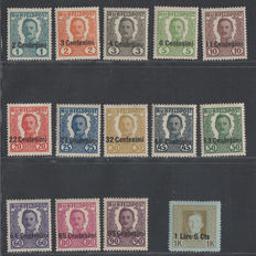 Italy, Austrian Occupation 1918 - Complete collection - Sassone 1/33, A1/2, R1/2, G1/4, T1/7