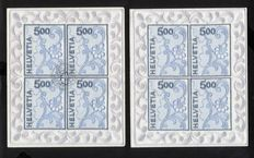 Switzerland 2000 - Miniature sheets embroidered textile stamps - Michel 1726