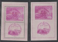 Triest B 1950 - Centenary of Jugoslavian railways perforated and imperforated sheets