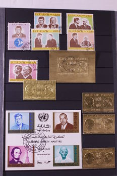 Kennedy 1963/1967 - Topical collection ca. 1963/1967 with sets, minisheets and FDCs