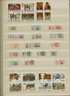 World - Collection of stamps including Russia, Poland, Hungary, United Nations