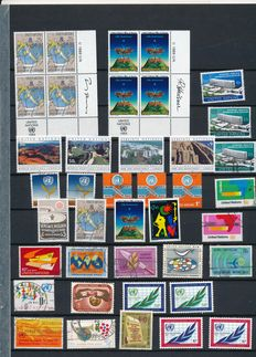 United Nations Vienna and Geneva 1978/1999 - Collection in 2 albums