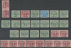 Netherlands 1940 - Numeral type 'Guilloche' - NVPH 356/373 + 356a/d