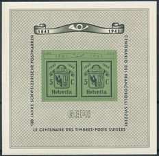 Switzerland 1943/1960 - Collection of miniature sheets - Michel miniature sheet 10 to 17