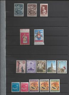 Vatican 1959/2006 - Collection sets and batch FDC travels of Pope John Paul II