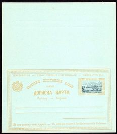 Montenegro 1874/1900 - Lot of Postal Stationery and Strip Bands