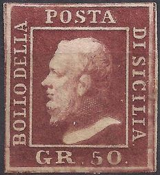 Sicily 1859 - Ferdinand II 50g lacquer brown - Sassone 14 with certificate