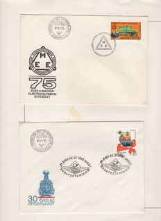 """Monde -  Collection of postal stationary, theme """"Train"""""""