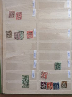 Switzerland - Collection from 1882