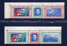 Italy 1933 - AIrmail strips of 3 - Sassone 51A and 52A with certificate